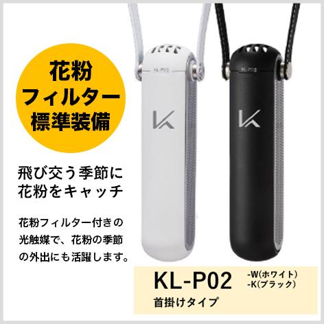 KL-P02kahun